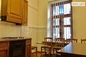 Продается офис 135 кв. м в бизнес-центре