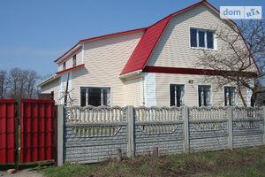 Продажа/аренда будинків в Яготині