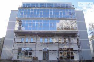 Днепропетровск продажа коммерческой недвижимости воркута коммерческая недвижимость аренда
