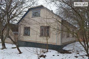 Продается дом на 2 этажа 110 кв. м с садом