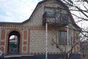 Куплю недорогий приватний будинок на Славному без посередників
