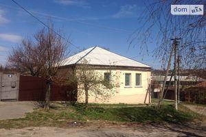 Куплю приватний будинок в Богодухові без посередників