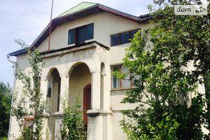 Куплю дом в Стрые без посредников