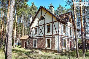 Продажа/аренда нерухомості в Новомосковську