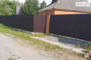 Куплю частный дом на Микулинцах без посредников