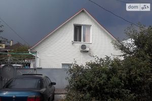 Дома в Бердянске без посредников