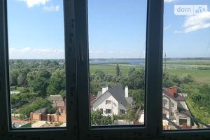 Недвижимость без посредников Херсонской области