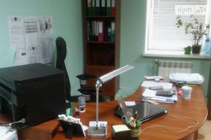 Оренда офісів в бізнес-центрі