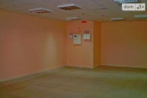 Куплю офис в Чернигове без посредников
