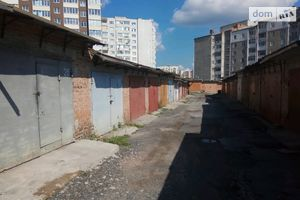 Купити бокс у гаражному комплексі в Хмельницькій області
