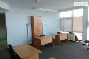 Аренда офисов в екатеринбурге 20м2 Аренда офиса 15 кв Верземнека улица