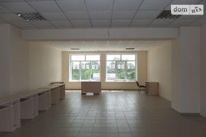 Сниму офис в Хмельнике долгосрочно