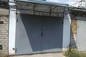 Куплю гараж в Бердянске без посредников