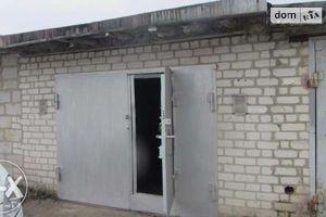 Куплю гараж в Сєвєродонецьку без посередників