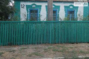 Куплю будинок в Куйбишевому без посередників