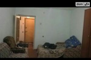Квартири в Луганську без посередників