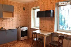 Квартири в Вільнянську без посередників