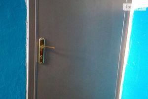 Квартиры в Краснограде без посредников