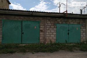 Продажа/аренда гаражів в Луганську