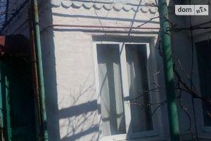 Дома в Новоазовске без посредников
