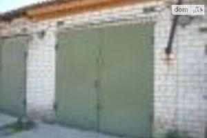 Сниму бокс в гаражном комплексе долгосрочно в Черкасской области