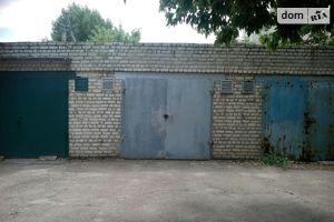 Продажа/аренда гаражів в Краснодоні