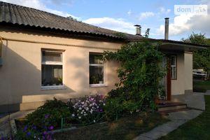 Часть дома в Краснограде без посредников