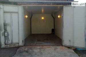 Куплю гараж в Маріуполі без посередників