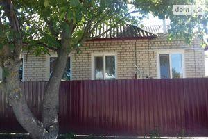 Продажа/аренда будинків в Ізюмі