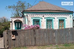 Дома в Мариуполе без посредников
