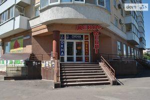 Купить коммерческую недвижимость в Полтавской области
