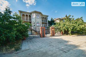 Продажа/аренда будинків в Бердянську