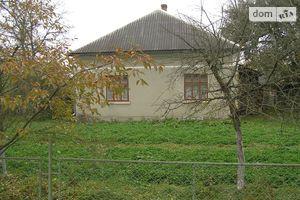 Недвижимость в Жидачове_ без посредников