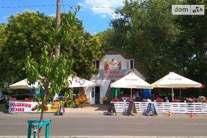 Недвижимость в Белгороде-Днестровском без посредников