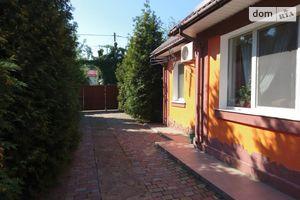 Куплю дом на Тургеневской Ирпень