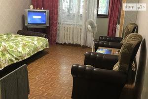 Квартири в Южноукраїнську без посередників