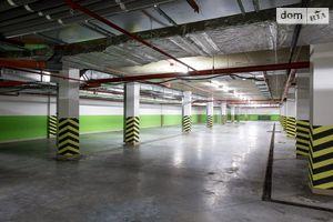 Продажа/аренда подземного паркинга в Одессе без посредников