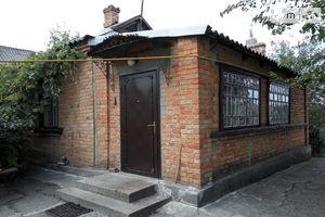 Куплю дом в Новгородке без посредников
