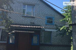 Продажа/аренда будинків в Волчанську