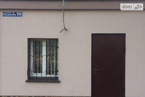 Зніму будинок в Маріуполі подобово