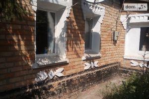 Продажа/аренда нерухомості в Орджоникидзе