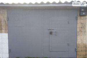 Куплю место в гаражном кооперативе в Староконстантинове без посредников