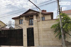 Недвижимость без посредников Одесской области
