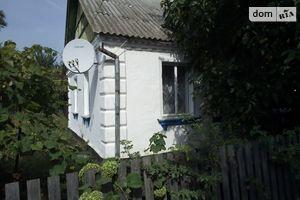 Недвижимость в Черняхове без посредников