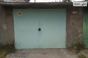 Продажа/аренда гаражів в Новомосковську