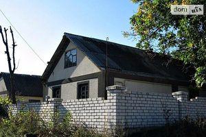 Продажа/аренда будинків в Ватутіне