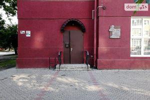 Офисные помещения в Николаеве без посредников