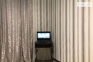 Сниму квартиру в Токмаке посуточно