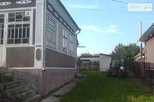 Недвижимость в Сокирянах без посредников