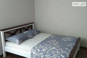 Сниму квартиру в Буче посуточно